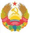 Герб Приднестровья