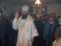 Домовая церковь святых Царственных мучеников