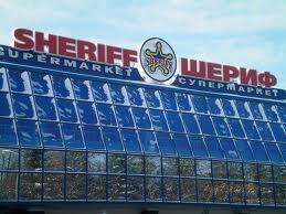 Фирма Шериф