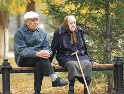 Льгота пенсионерам