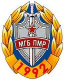 КГБ ПМР