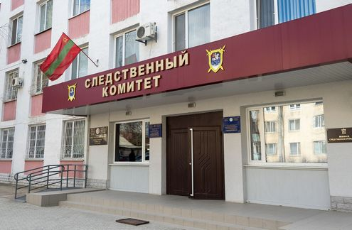 Следственный комитет ПМР