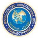 Гражданство РФ в ПМР