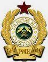 ГТК ПМР