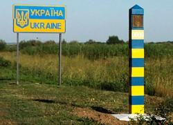 Враждебная Украина