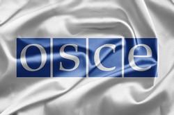 ОБСЕ в Приднестровье