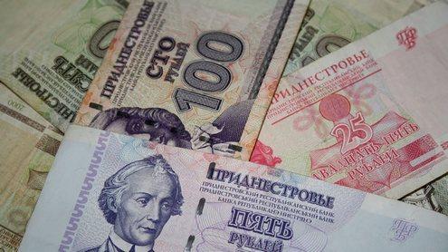 Индексация советских вкладов