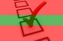 Выборы в ПМР