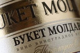 Букет Молдавии