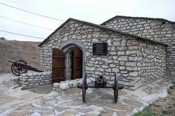 Тираспольский бастион