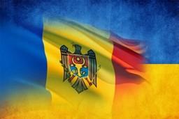 Молдо-украинское сотрудничество